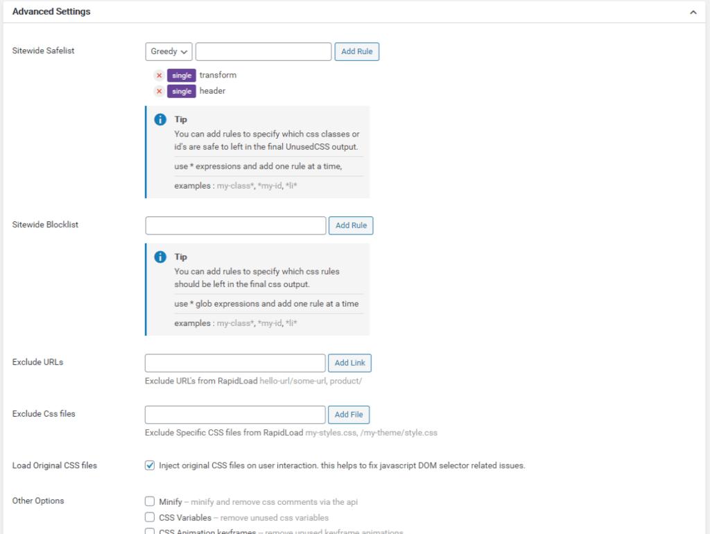 不要CSS削除プラグイン設定画面